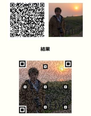 QRコードと写真が合体