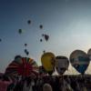 2016佐賀熱気球世界選手権 さがバルーンフェスタ