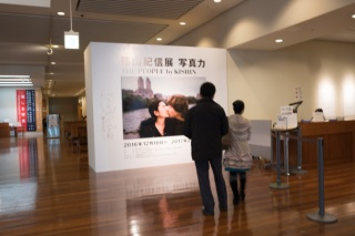 篠山紀信 写真力 見てきました
