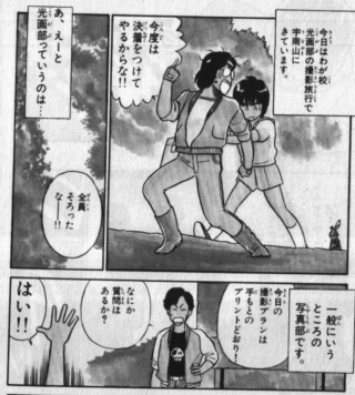 写真という言葉が日本人を苦しめる
